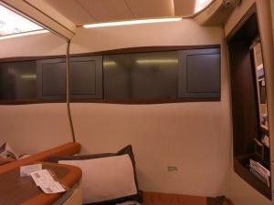 Singapore Airlines Suite 3D
